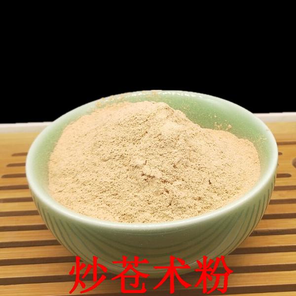 Chao Cang Zhu Fen Cooked Rhizoma Atractylodis Roots Powder