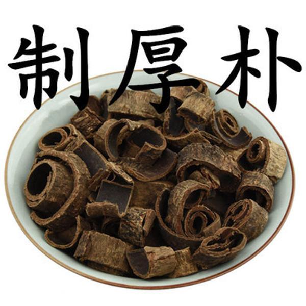 Jiang Zhi Hou Po Houpo Ginger Cooked Magnolia Bark