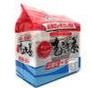 Tokuyo Hiyashi Mugicha  Japanese Roasted Barley Tea, 52 Teabags