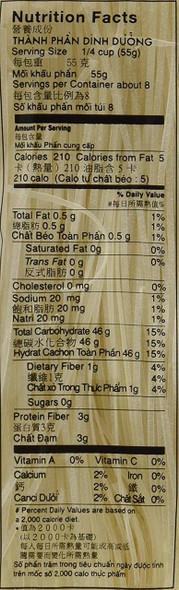 Asian Best Rice Stick Pho Noodles Small, 1lb