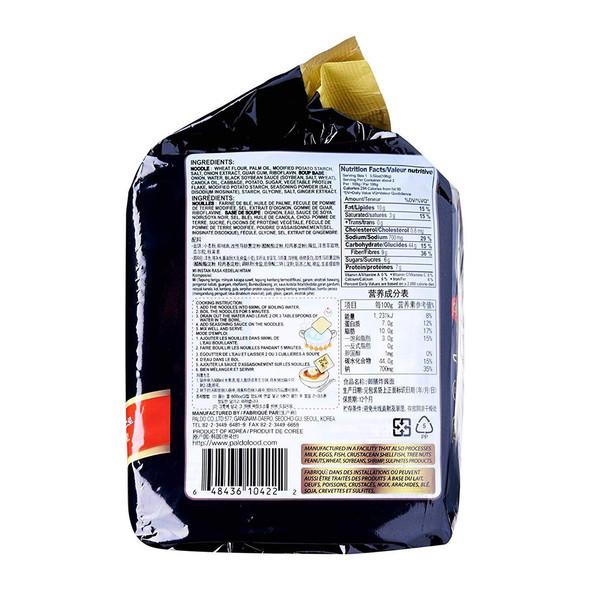 Paldo Jjajangmen Chajang Vegan Instant Noodle Nutrition Fact