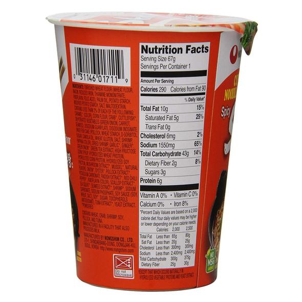 Nongshim Instant Noodle Cup Spicy Shrimp Flavor, 2.36oz (6 Packs)