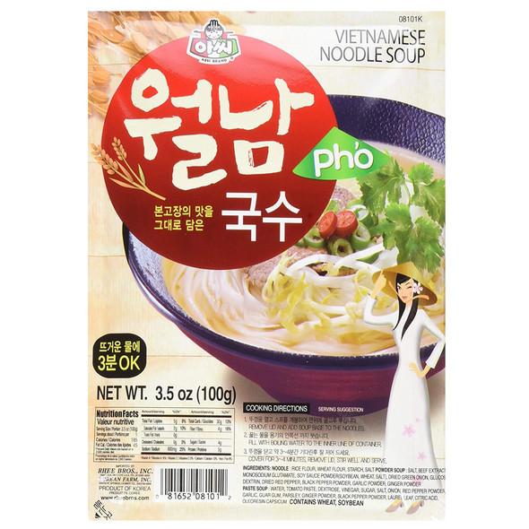 assi Instant Vietnamese Pho Bowl Noodle Soup Beef Flavor