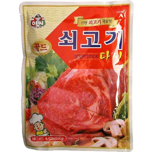 Assi Beef Soup Stock - Asian Oriental Dry Product