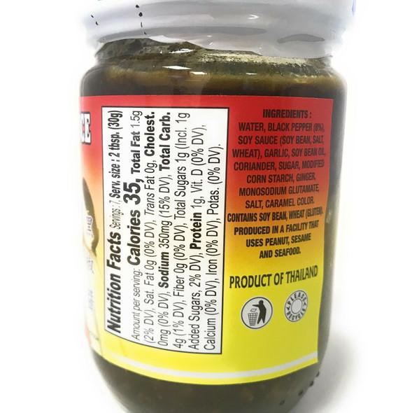 Por Kwan Black Pepper Stir-Fry Beef Sauce 7oz