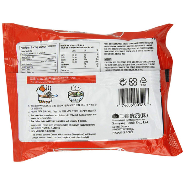 Samyang Kimchi Ramen Noodles, 4.23-Ounce (Pack of 20)