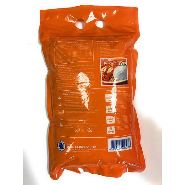 Golden Camel Thai Jasmine Rice, 5lbs