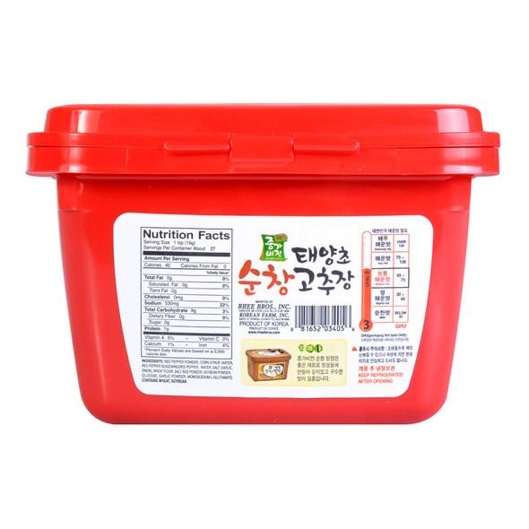 Jonggavision Hot Pepper Paste