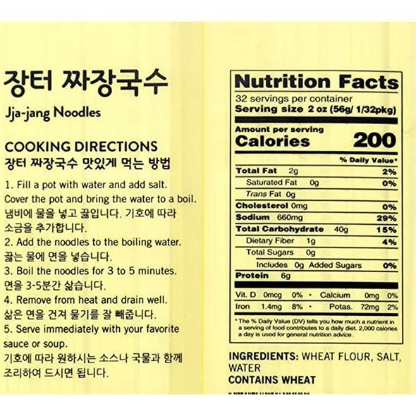 Assi Jjajang Dried Noodles, 4lbs