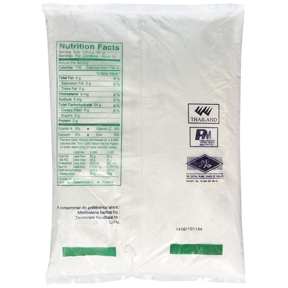 Erawan Glutinous Rice Flour, 16