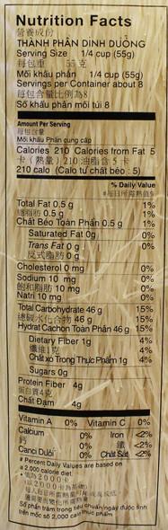 Asian Best Premium Rice Vermicelli - Banh Hoi, 16 oz