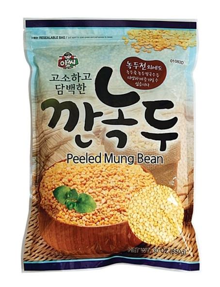 assi Peeled Split Mung Bean