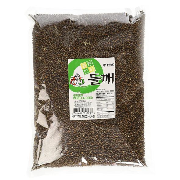 assi Green Perilla Seeds, 1lb