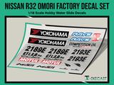 Nissan R32 GT-R Omori Factory Decal Set