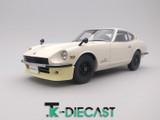Nissan 240z Fairlady Z S30 Front Lip
