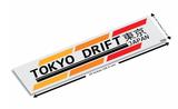 Tokyo Drift Vinyl Slap Sticker