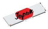 Japan Vinyl Slap Sticker