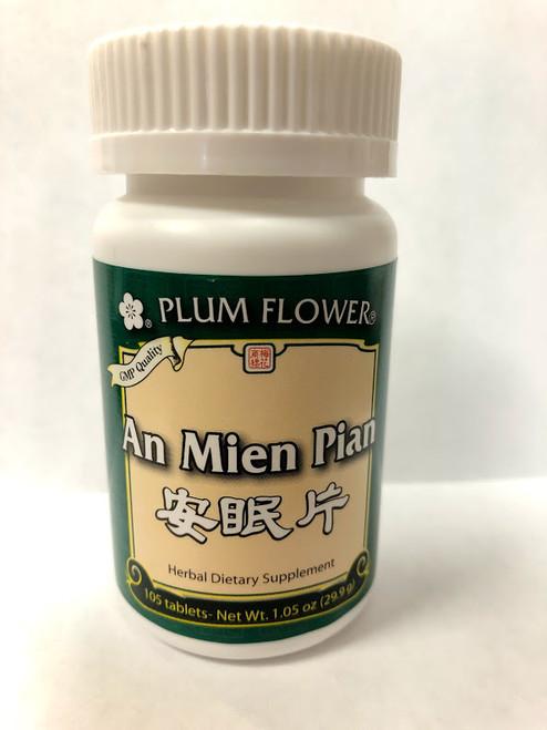 Bu Nao Pian 84 Tablets Yan Jing Supply
