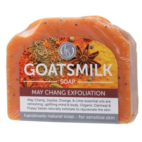 Soap Bar Goat's Milk May Chang Exfoliation 140g - Harmony Soapworks