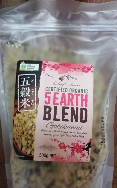 5 Earth Blend Gokokumai Organic 500g - Chef's Choice