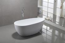 "Hermon 59"" Freestanding Bath Tub"