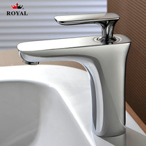 Royal Elegance Bathroom Faucet Polished Chrome
