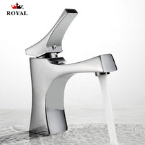 Royal Bayfield Single Handle Lav Faucet Chrome