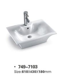 "Royal Oakland 24"" Vessel Sink"
