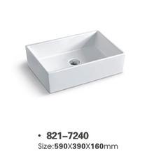 "Royal Santa Fe 23"" Vessel Sink"