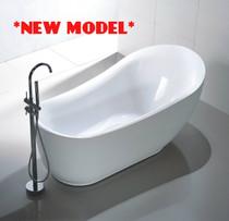 Figo 59 inch Freestanding Bath Tub **BUILDER SPECIAL