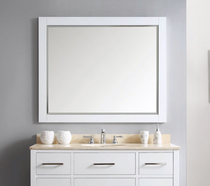 """Royal Wooden Framed Mirror 36"""" White"""