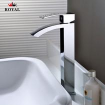 Royal Fall Tall Single Handle Faucet