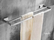 Costa Double Towel Bar in Brushed Stainless Steel
