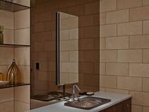 "Kohler Catalan®15"" W x 36-1/8"" H aluminum single-door medicine cabinet with 170 degree hinge"