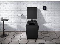 Kohler Numi® Comfort Height® in Honed Black