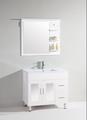 "Jane 36"" White Bathroom Vanity"