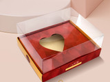 Heart Gift Box for Valentine's,  Mother's Day or Birthday gift. Fits a 200g - 500g Chocolate heart shell. Caixa Coracao.