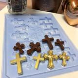 Cross Baptism Assorted Chocolate Mold.