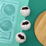 Halloween Mummy's sphere Chocolate Mold - BWB 3 parts