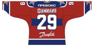 CSKA Moscow 2007/08
