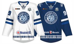 Dynamo Minsk 2017/18