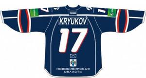 Sibir Novosibirsk 2012/13
