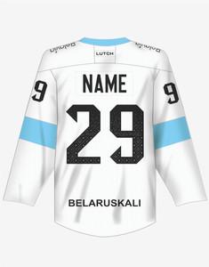 Dynamo Minsk 2019/20