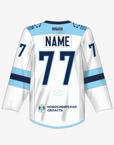 Sibir Novosibirsk 2019/20