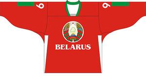 Belarus National Team Retro
