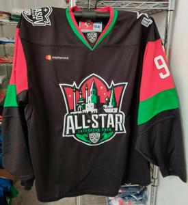KHL All Star Game 2019 Authentic Pro Jersey KAPRIZOV #97