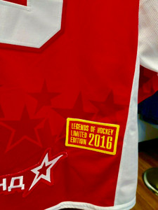 Limited Edition- The Legends of Hockey 2016 YAKUSHEV #15 Pro Jersey
