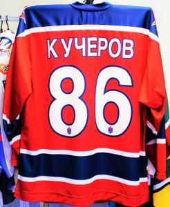 CSKA 2019-20 Retro Replica XL Hockey Jersey KUCHEROV #86