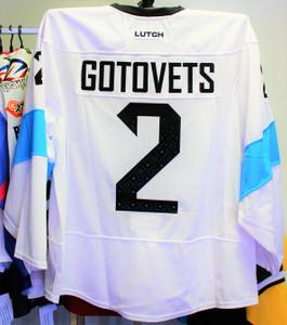 Dynamo Minsk Away 2019-20 Pro Hockey Jersey GOTOVETS #2