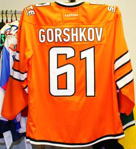 Amur Khabarovsk Home 2019-20 Pro Hockey Jersey GORSHKOV #61